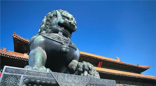 中国近现代史纲要